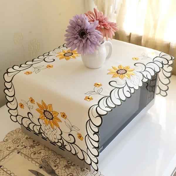 歐式高檔微波爐蓋巾蓋布格蘭仕美的微波爐罩烤箱罩套防塵罩家用 陽光好物