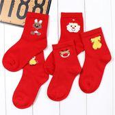兒童紅襪子大紅色本命年小孩男童女孩寶寶全棉圣誕純單雙中筒秋冬 ▷初見居家◁