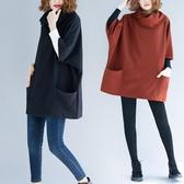 堆堆領連身裙秋冬純色洋氣毛線裙 大尺碼女裝大口袋七分袖裙子顯瘦 降價兩天