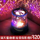 星空投影燈 - 禮物旋轉生日快樂投影儀 ...