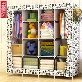 簡易衣櫃 時光簡易衣櫃家用布藝折疊布衣櫃收納組裝特大號加固組合衣櫥XW 聖誕交換禮物