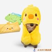 寵物吸水毛巾狗洗澡浴巾毯速干擦大號貓咪浴帽【公主日記】