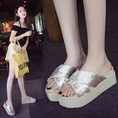 半拖鞋女新品韓國厚底鬆糕跟高跟涼拖女一字拖時尚沙灘鞋女 【限時八五折】