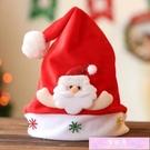 聖誕飾品 圣誕帽兒童成人裝飾紅色圣誕老人帽子頭飾頭扣發箍幼兒園寶寶禮物 装饰界