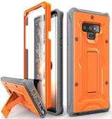 【美國代購】ArmadilloTek Vanguard 三星Galaxy Note 9手機殼  橙/紅