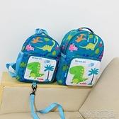 兒童書包恐龍可愛寶寶包包男童小班幼稚園女丟帶防走失背包3歲5潮 快速出貨