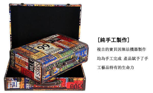 復古美式手提箱服裝店道具擺件 收納【藍星居家】