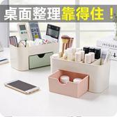 3個裝 抽屜化妝品收納盒 桌面整理盒【南風小舖】