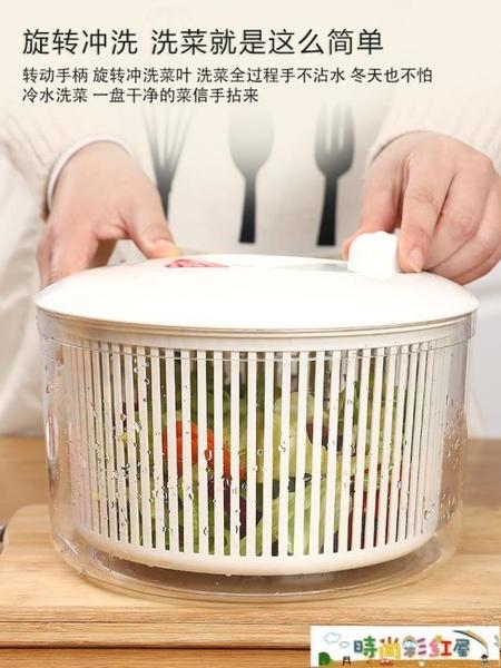 甩幹機 日本進口蔬菜脫水器沙拉甩干機家用手動去水甩水瀝水籃洗菜盆神器 彩紅屋