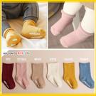 襪子 兒童六色素面捲邊防滑小短襪 地板襪