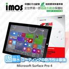 【現貨】微軟 Microsoft Surface Pro 4 iMOS 3SAS 防潑水 防指紋 疏油疏水 螢幕保護貼