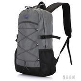 旅游登山包 男女學生背包電腦包大中學生書包旅行後背包 zh2084【優品良鋪】