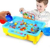 宝宝玩具釣魚玩具兒童寶寶玩具男女孩益智
