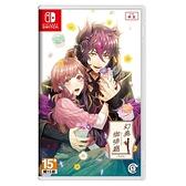 【NS 遊戲】任天堂 Switch 幻奏咖啡廳 - Enchante -《中文版》