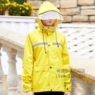 雨衣女雨褲騎行男電動車防水雨具成人分體式雨披戶外休後運動套裝【小艾新品】