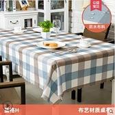 桌佈佈藝棉麻簡約台佈防水防油免洗PVC塑料餐桌墊長方形 - 風尚3C