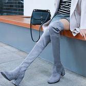 過膝長靴 粗跟後系帶長筒靴 車縫線圓頭鞋《小師妹》sm229
