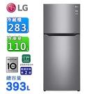 LG 樂金 393公升直驅變頻上下門冰箱 GN-BL418SV~含拆箱定位