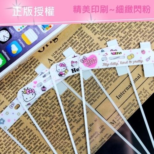 【三麗鷗 Hello Kitty】9H滿版玻璃螢幕貼 iPhone6/6s/7/8 (4.7吋) 共用款(午茶款)
