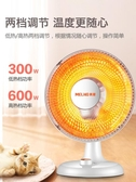 特惠暖風機小太陽取暖器家用節能烤火器電暖氣電火爐熱扇小型速熱暖風機lx
