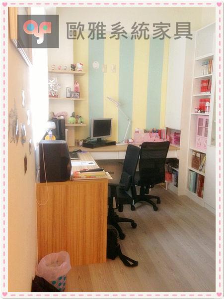 【歐雅系統家具】小型工作室設計