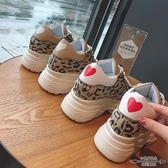 厚底鞋 運動鞋女厚底繫帶豹紋鬆糕休閒鞋老爹鞋 - 古梵希鞋包