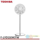 TOSHIBA 東芝 12吋 DC直流遙控風扇 F-LYD10(W)TW