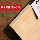 素描畫板4k椴木木制畫架板 4開寫生繪圖板 A2設計畫板寫生WY 【快速出貨八折免運】