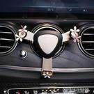 重力感應車載手機支架創意車內通用汽車導航車上出風口卡扣支撐座