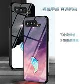 Asus Rog 5 5 Pro 5 Ultimate 手機殼 星空玻璃殼 全包防摔 星空漸變 玻璃殼 防滑防撞 硬殼