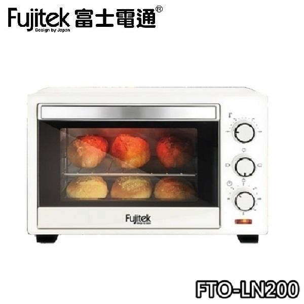 【南紡購物中心】【富士電通】20公升電烤箱 / FTO-LN200