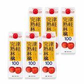 (組)日本青森完熟蘋果汁盒裝1L 6入組