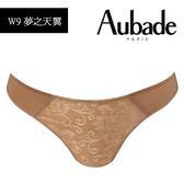 Aubade-夢之天翼M丁褲(深膚)W9