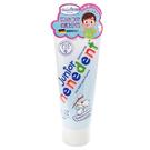 貝恩 BAAN Junior nenedent 木糖醇兒童牙膏75ml(6-12歲)[衛立兒生活館]