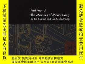 二手書博民逛書店Iron罕見Ox: Part Four of The Marshes of Mount Liang by Shi