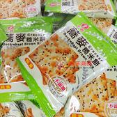 卡賀_蕎麥糙米餅_3000g【0216零食團購】G066-5