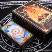 塔羅牌魔法占卜全套初學者占卜78張塔羅珍藏版精美鳥靈塔羅牌卡牌 美芭