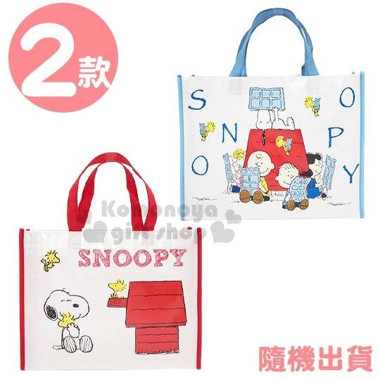 〔小禮堂〕史努比 日製橫式不織布手提購物袋《2款隨機.紅/藍》銅板小物 4941829-00610