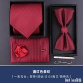 酒紅領帶男正裝商務休閒結婚新郎領結方巾領帶夾 QQ11281『bad boy時尚』