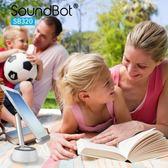 美國聲霸SoundBot SB320手機 平板 ipad 支架 檯燈 藍牙音箱喇叭 LED檯燈 三合一手機平板支架