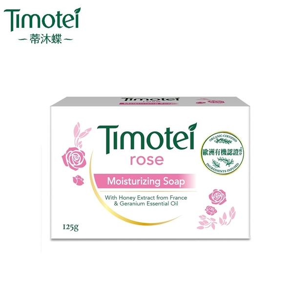 Timotei 蒂沐蝶 植萃皂125G_玫瑰保濕