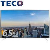 TECO 東元  TL65U1TRE 65吋 真4K 液晶顯示器+視訊盒 Smart連網