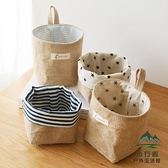 2個裝 日式棉麻收納掛袋墻掛式小掛兜布藝整理袋儲物袋【步行者戶外生活館】