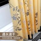 浴簾 新品衛生間浴簾防水布加厚遮光防霉浴室隔斷簾淋浴掛簾子門