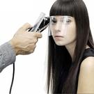 【化全妝也可以洗頭】美髮院沙龍專用洗頭防...