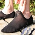 超薄網眼男士船襪夏天棉質防臭短襪硅膠防滑男襪半隱形襪子男 萬寶屋