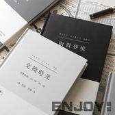 簡約復古文藝日式厚筆記本 手帳本日記本