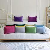 新款純色天鵝絨抱枕靠墊歐式沙發長方形靠枕床頭枕頭大靠背套  9號潮人館