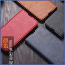 小米 10 Lite 紅米Note9 紅米Note9 Pro 隱形磁扣皮套 手機皮套 掀蓋殼 插卡 支架 皮套 保護套