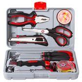 五金工具套裝家用10件套工具箱組合德國品質組套工具 艾尚旗艦店